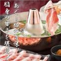 沖縄県産 あぐー豚 ロースしゃぶしゃぶ用 600g ※