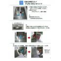 足踏み式消毒液スタンド FUN-MU