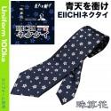 [青天を衝け]渋沢栄一ネクタイ~珠算花~ シルク100%織り柄
