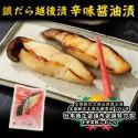 【送料無料】 見田元七商店 銀鱈の越後漬け4パック&鮭の焼漬け2パック ※