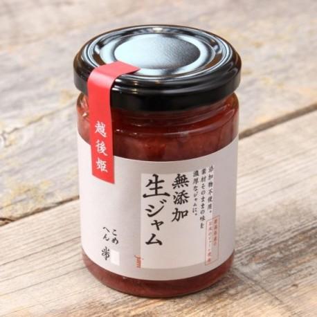 【送料無料】長谷友ギャラリー 無添加生ジャム2本セット ※