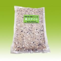 【送料無料】健康応援 雑穀ブレンド米「米スタイル」(900g)2個セット※