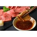 福島牛焼き肉セット600g(A4~A5) ※