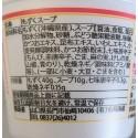 【送料無料】仙崎海産 もづくスープ カップ 20個入り 【常温保存可能】 プリプリ食感 沖縄県産太もづく使用 1食11kcal 低カロリー 健康 美容 ダイエット フコイダン ミネラル もずく スープ ※