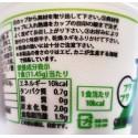 【送料無料】仙崎海産 青さのりスープ カップ 20個入り 【常温保存可能】 香り豊かな 鹿児島県産青さのり使用 1食10kcal 低カロリー 健康 美容 ダイエット ※