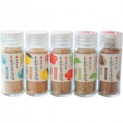 しおがまの藻塩 香り藻塩 30g瓶×5種セット ※