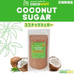 ココウェル ミネラルも豊富な低GI食品『ココナッツシュガー』