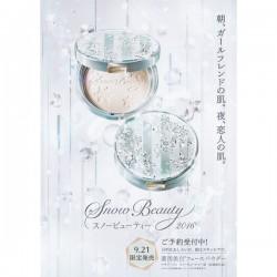 【送料無料】資生堂マキアージュ限定品 スノービィーティー 本体+レフィル