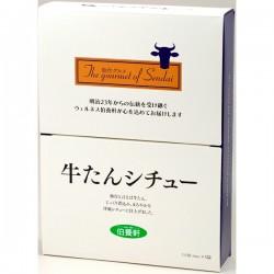 牛たんシチューセット(5食入り)
