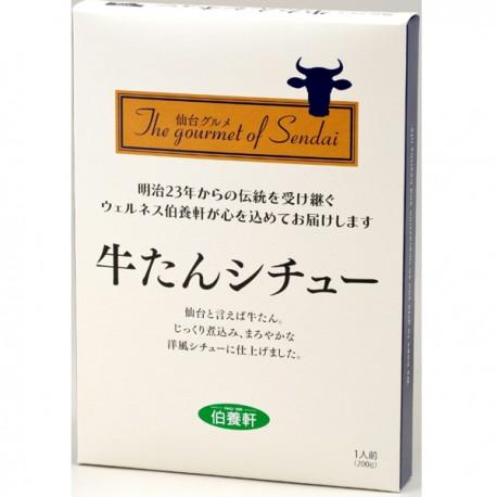 仙台発 牛たんシチュー