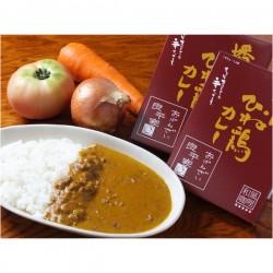 播州ひね鶏カレー