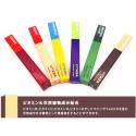 VITABA ビタバ-6本セット(6種類各1本)- 【通常より20%OFF!!】【送料無料】