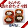 【ギフトに最適!カワシマキムチの売れ筋だけを集めました】 トップキムチ/絶品白菜、ニラ、もやし、湯葉 ※