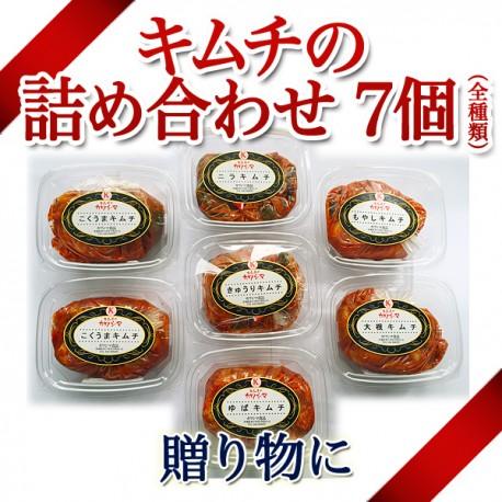 【キムチのカワシマ絶品オールキムチ】7個セット/絶品白菜2、湯葉、もやし、キュウリ、ニラ、大根