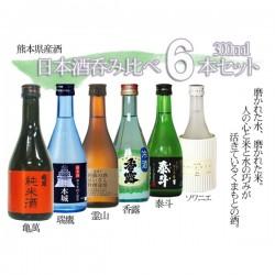 がまだす!!熊本県産酒 呑み比べセット (300ml×6本)