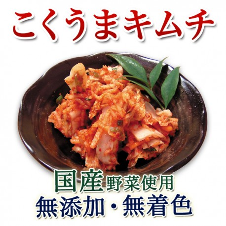 激ウマ!白菜キムチ