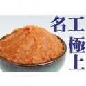 芋川糀店 北信濃みそ名工極上仕込み 1kg×2個入り 【送料別・消費税込み】