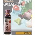 ダルマ醤油 むらさき(刺身しょうゆ) 200ml