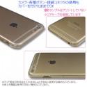 iPhone6 PLUS クリアケース・iPhone6 PLUS クリアカバー(iPhone 対応)