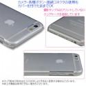 iPhone6 クリアケース・iPhone6 クリアカバー(iPhone 対応)