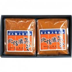 芋川糀店 北信濃みそ 名工の味 500g×2個 【送料込み】