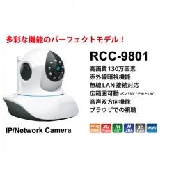 【防犯】カンタン設定のネットワークカメラ