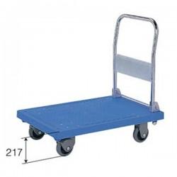 静か台車クリーンSM(大) 折りたたみ ブルー