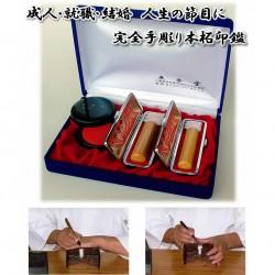 男性用開運手彫り印鑑/薩摩本柘/吉相サイズ2本セット(銀行印+認印)