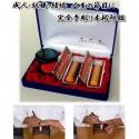 男性用開運手彫り印鑑/薩摩本柘/吉相サイズ2本セット(実印+銀行印)