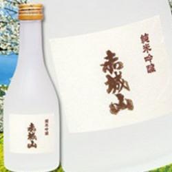 赤城山 純米吟醸酒(冷酒) 300ml