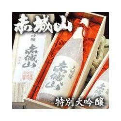 群馬の地酒 赤城山(限定品:桐箱入り) 日本酒 特別大吟醸 720ml