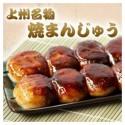 焼きまんじゅう 24個(6串分)群馬のご当地グルメ 美濃屋 (冷凍)