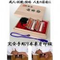 女性用開運手彫り印鑑/印鑑証明登録用実印と認印本象牙並材/吉相サイズ2本セット