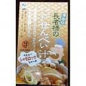 むつYEG】宮本プロディース 。青森B級グルメせんべい汁『青森軍鶏ロック風味』
