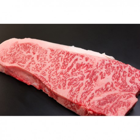 福島牛サーロインステーキカット 230g