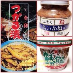 【青森海】青森晩酌セット 三種のお宝 『津軽漬・塩辛・ニシンの切込み』