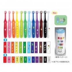 歯科用 LA-110 【Lapis ハッピーカラー12色 乳幼児】 小さいヘッドで、お口のケア!