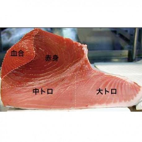 津軽海峡マグロ 『ブラックダイヤ黒マグロ』 『赤身シリーズ』 約200g生柵タイプ