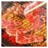 福島牛黒毛和種カルビ焼肉用(200g)