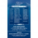 日本YEG 平成30年度出向者名刺 両面フルカラー 500枚