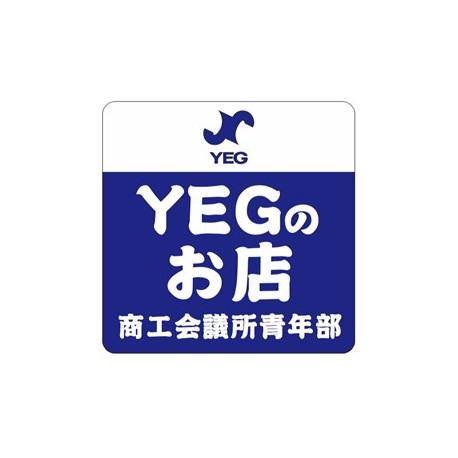 YEGのお店ステッカー