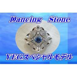 『ダンシング・ストーン』ピンブローチ【YEGスペシャルモデル】