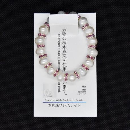 【本真珠ブレスレット】パールロンデルブレス(白×ピンク)