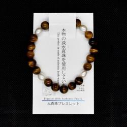 【本真珠ブレスレット】タイガーアイブレス