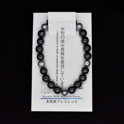 【本真珠ブレスレット】ヘマタイトブレス