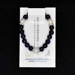 【本真珠ブレスレット】アメジストブレス