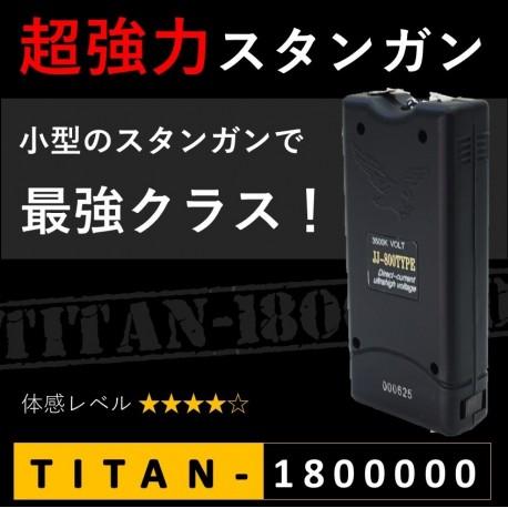 スタンガン TITAN-1800000 タイタン180万ボルト 充電式【送料無料】【女性にオススメ】