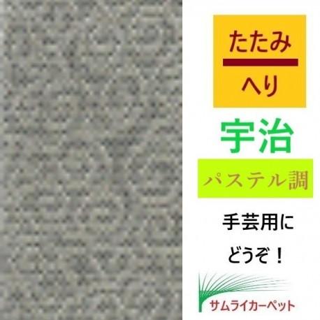 畳縁 宇治 No.12