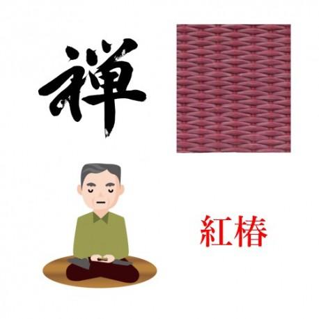 和色 置き畳 紅椿(濃桃×赤)