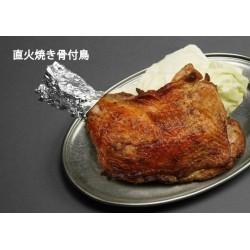 創業35年 香川名物たあちゃんの骨付き鳥